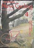 cycling01