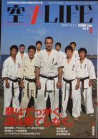 karatelife200801-01