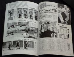 karatelife200801-02