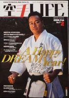 karatelife200802-01